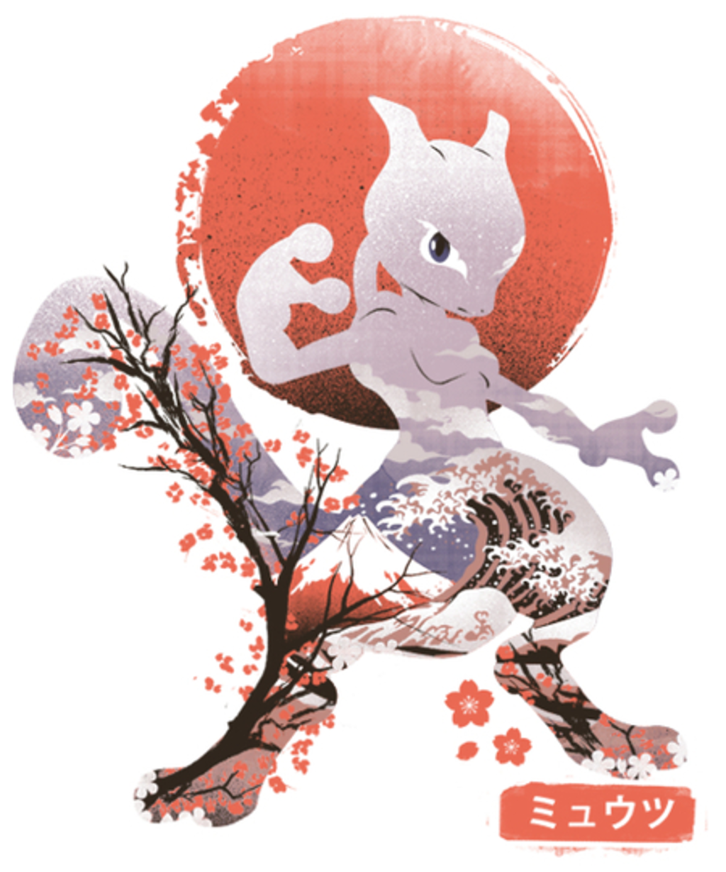Qwertee: Pokiyo-e Legendary Monster