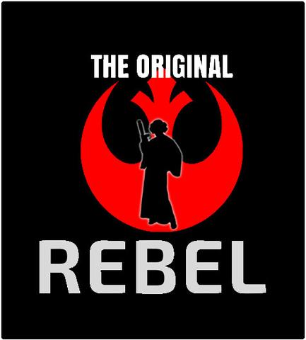 Shirt Battle: Original Rebel