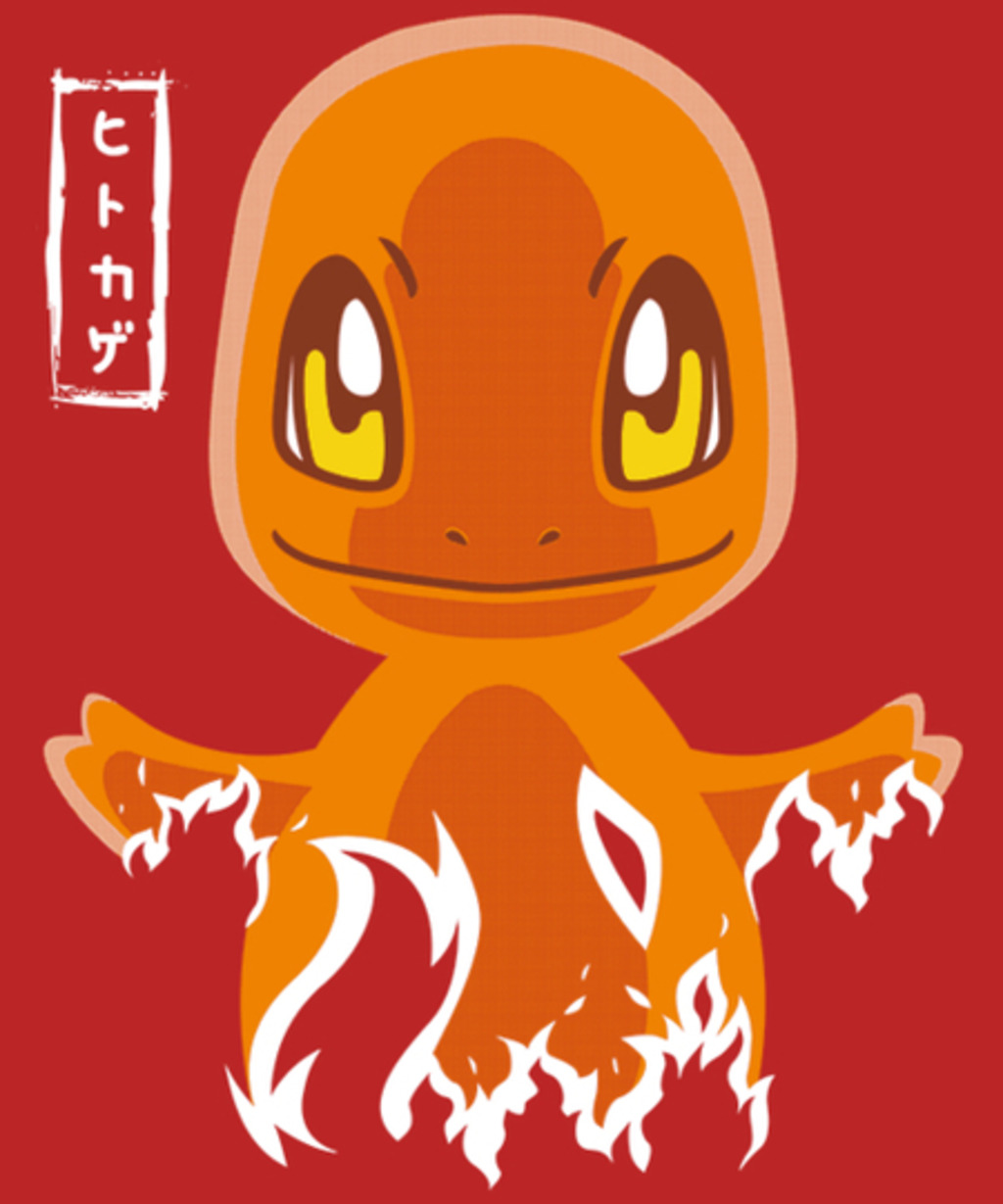 Qwertee: Team Fire