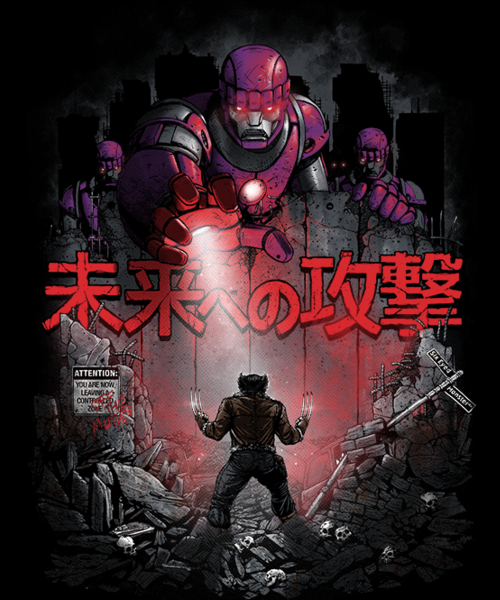 Qwertee: Attack on the Future