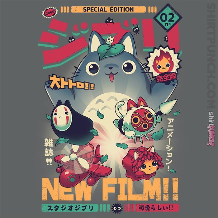 ShirtPunch: Animezine