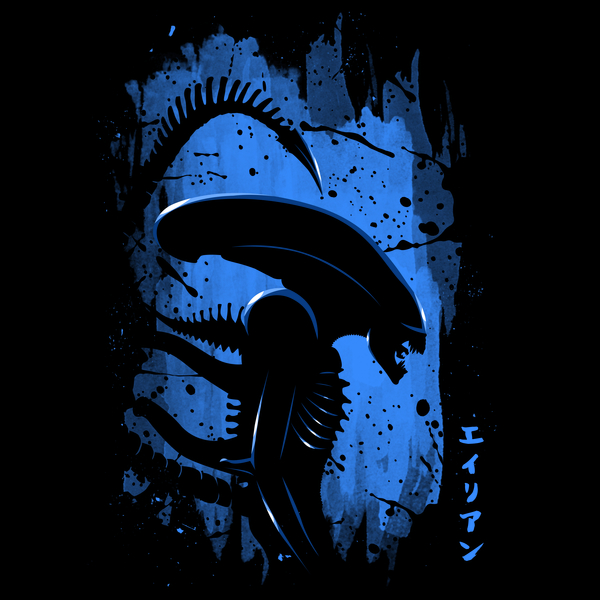 NeatoShop: Monster blue