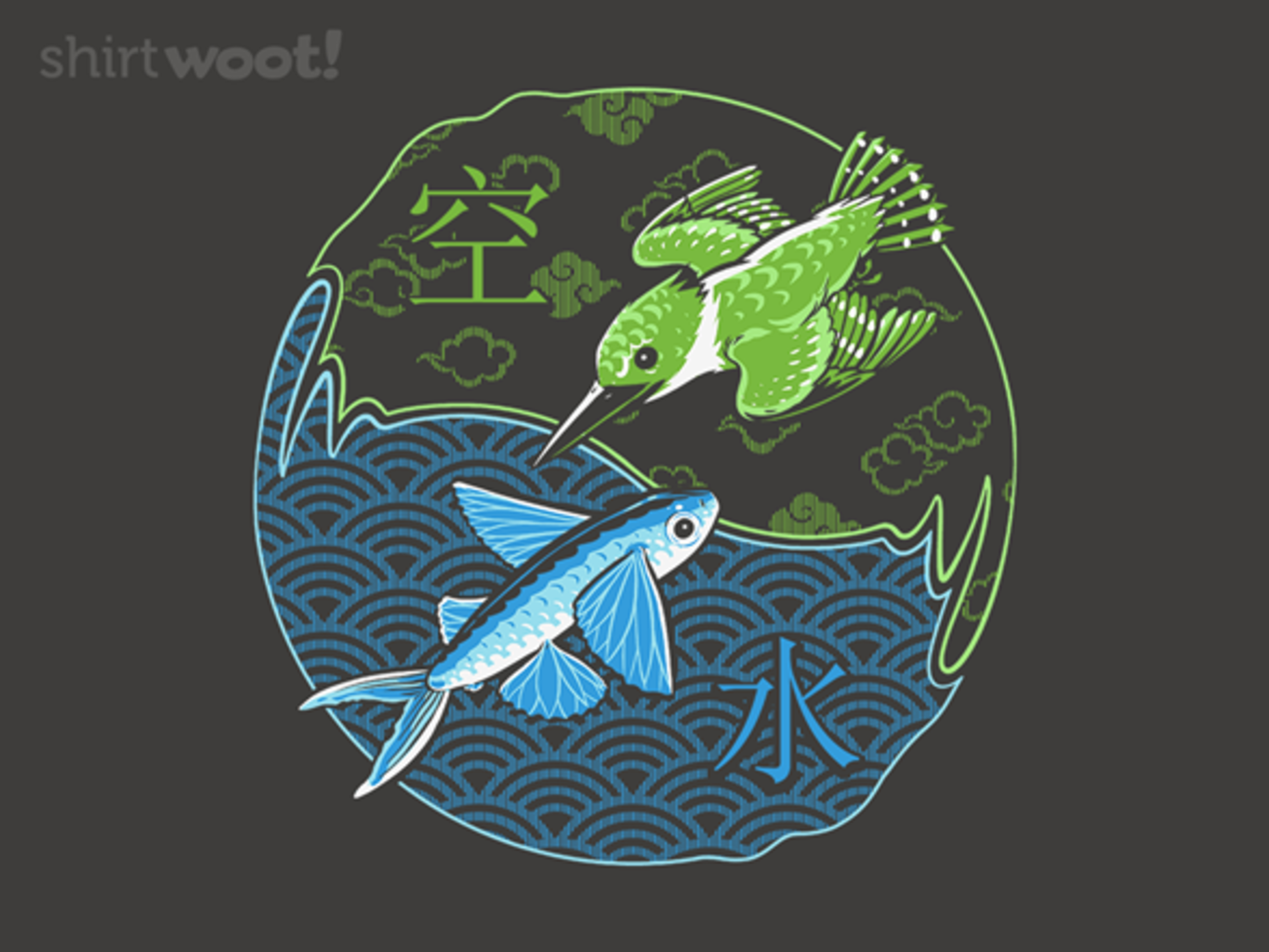 Woot!: Air and Water