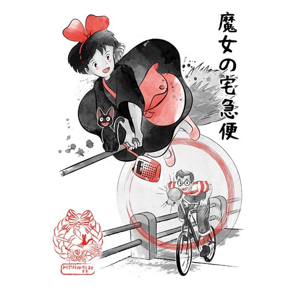 Once Upon a Tee: Delivery Service Sumi-e