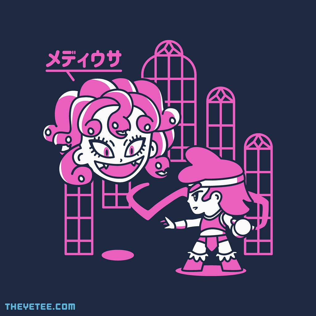The Yetee: Back off Medusa