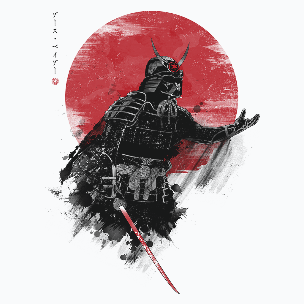 Pop-Up Tee: Darth Samurai