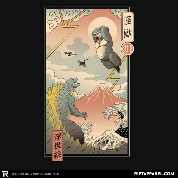 Ript: Kaiju Fight in Edo