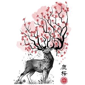 Design by Humans: Sakura Deer