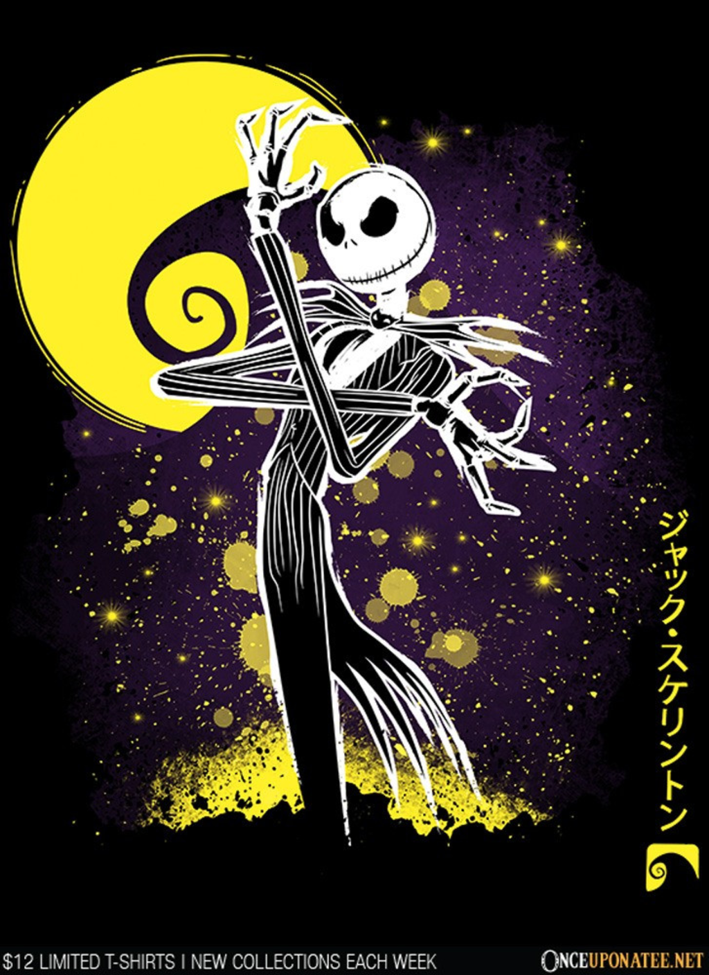 Once Upon a Tee: The Pumpkin King