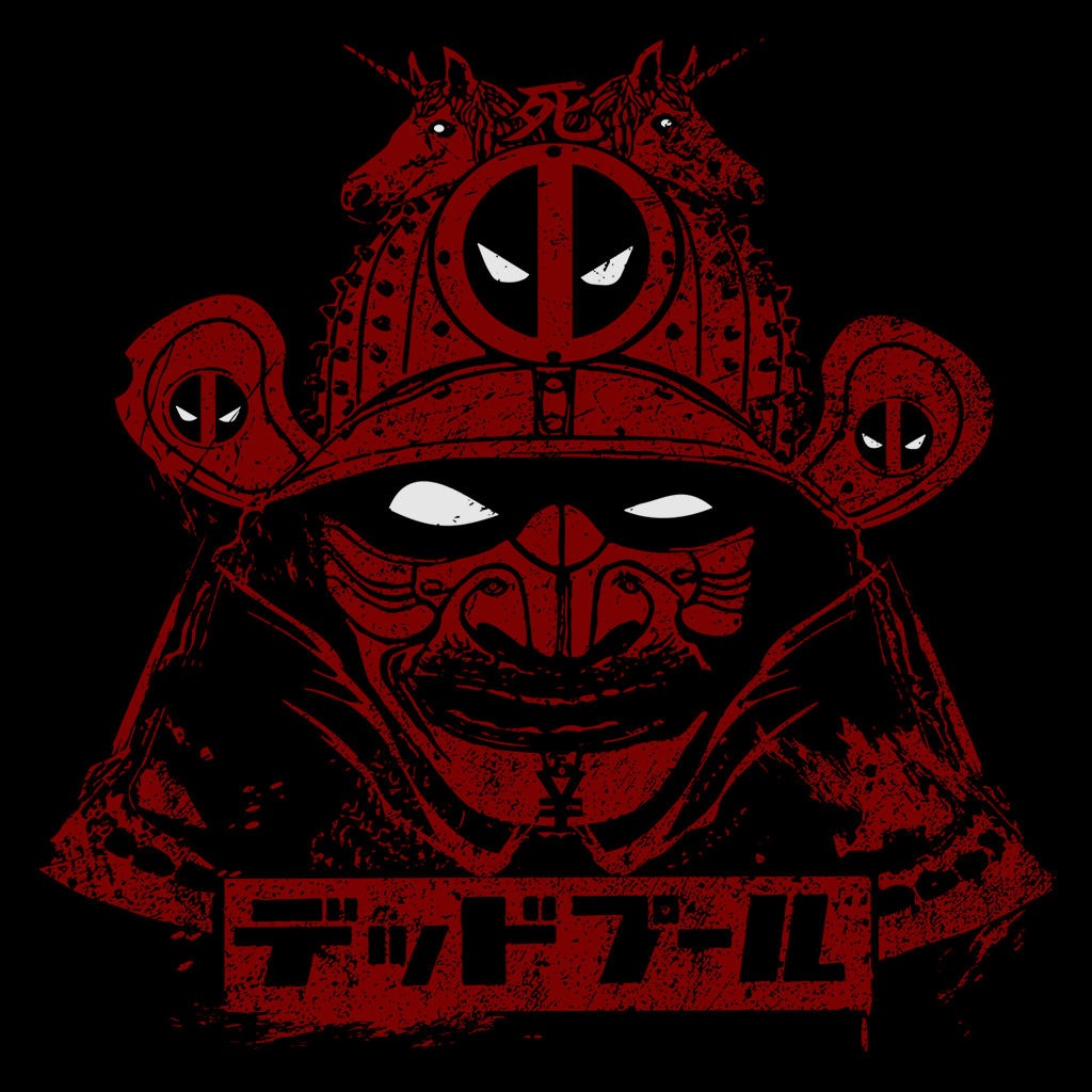 Pop-Up Tee: Shogunpool