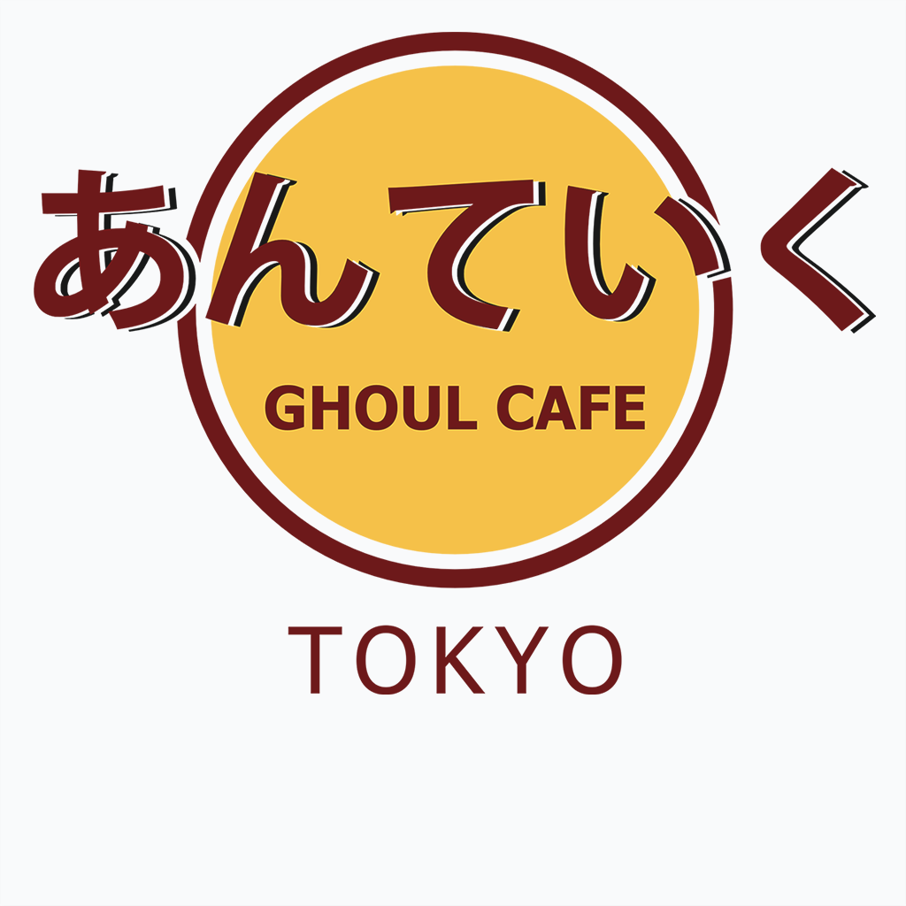 Pop-Up Tee: Ghoul Cafe
