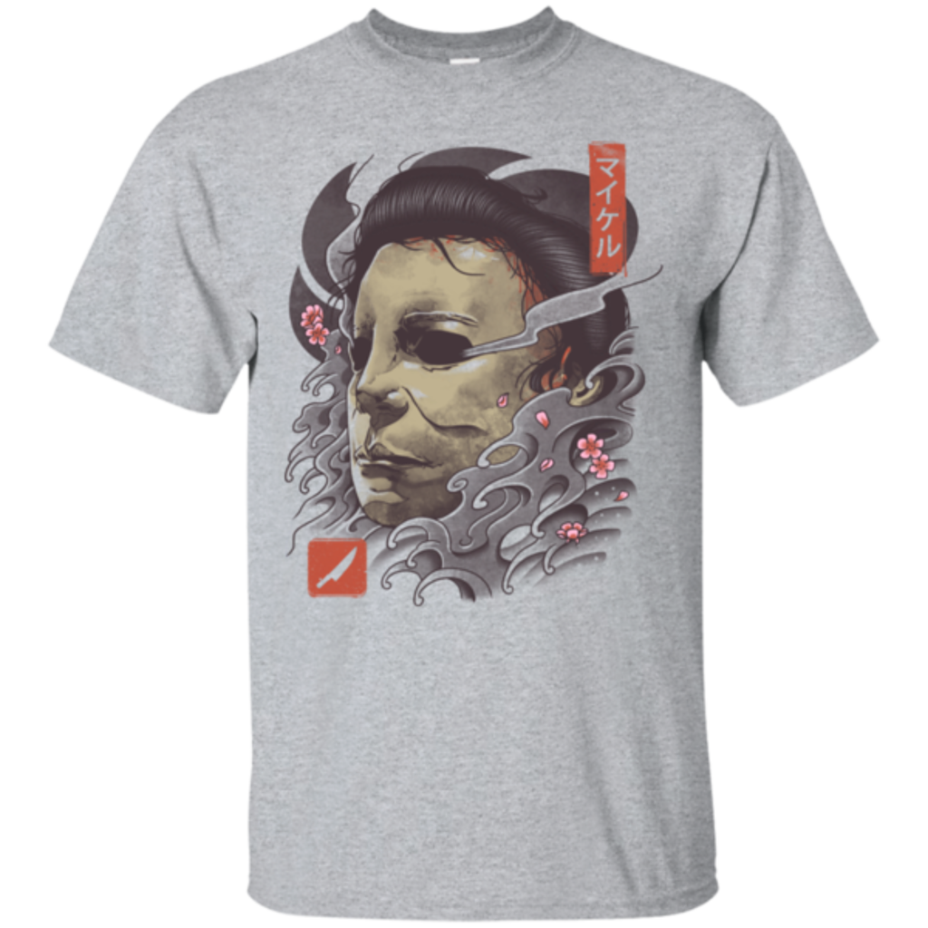 Pop-Up Tee: Oni Slasher Mask