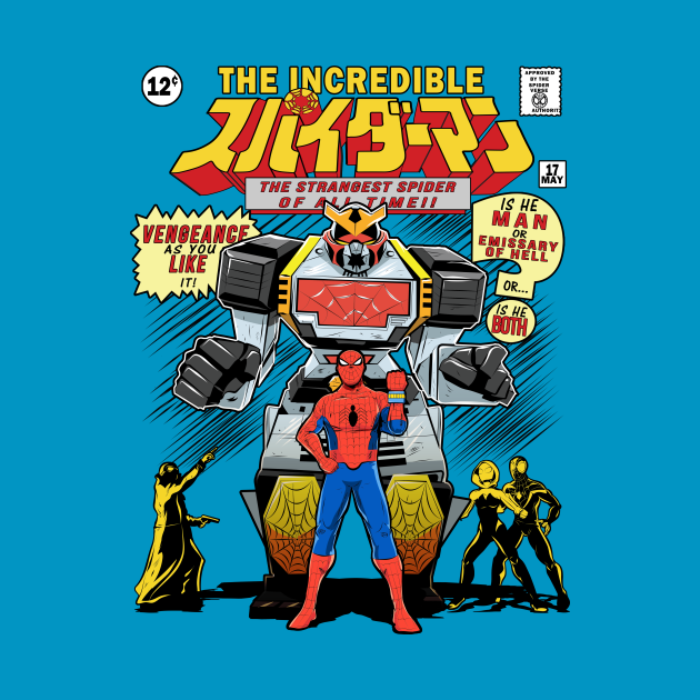 TeePublic: The Incredible Supaidaman