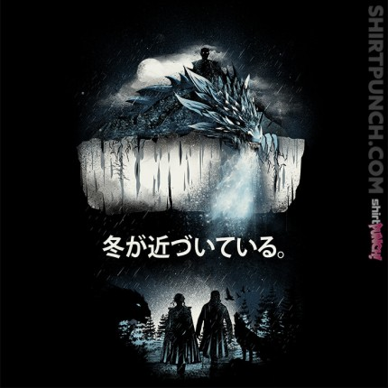 ShirtPunch: Attack on Night King