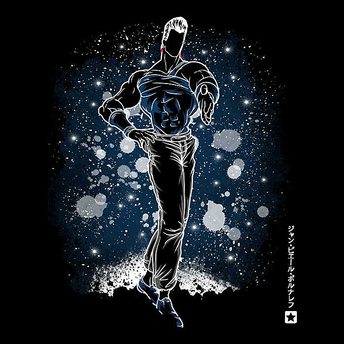 Once Upon a Tee: The Bizarre Jean Pierre