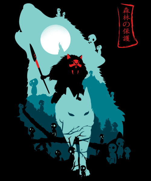 Qwertee: The Forest Protectress