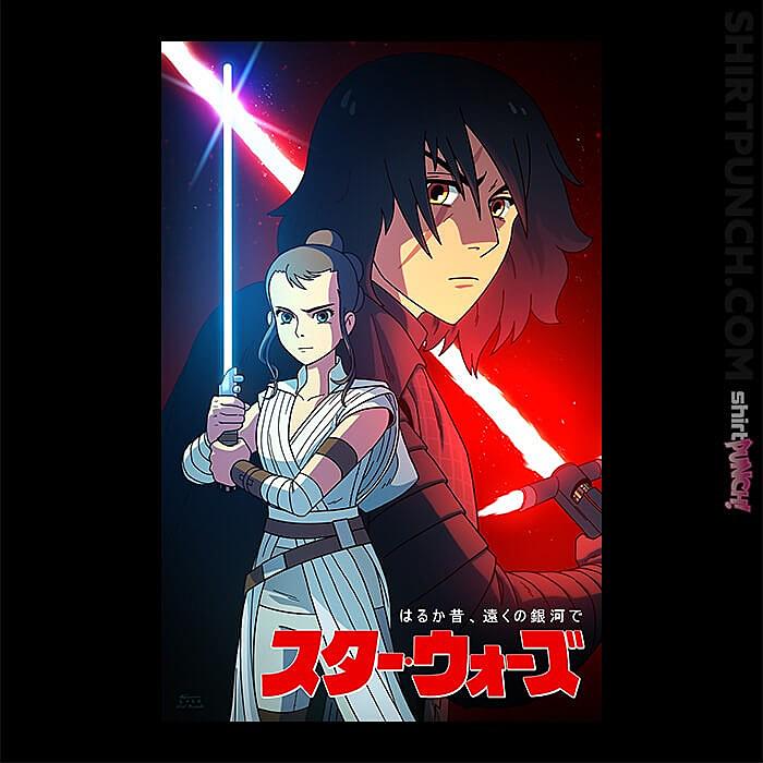 ShirtPunch: Ghibli Sequel Trilogy