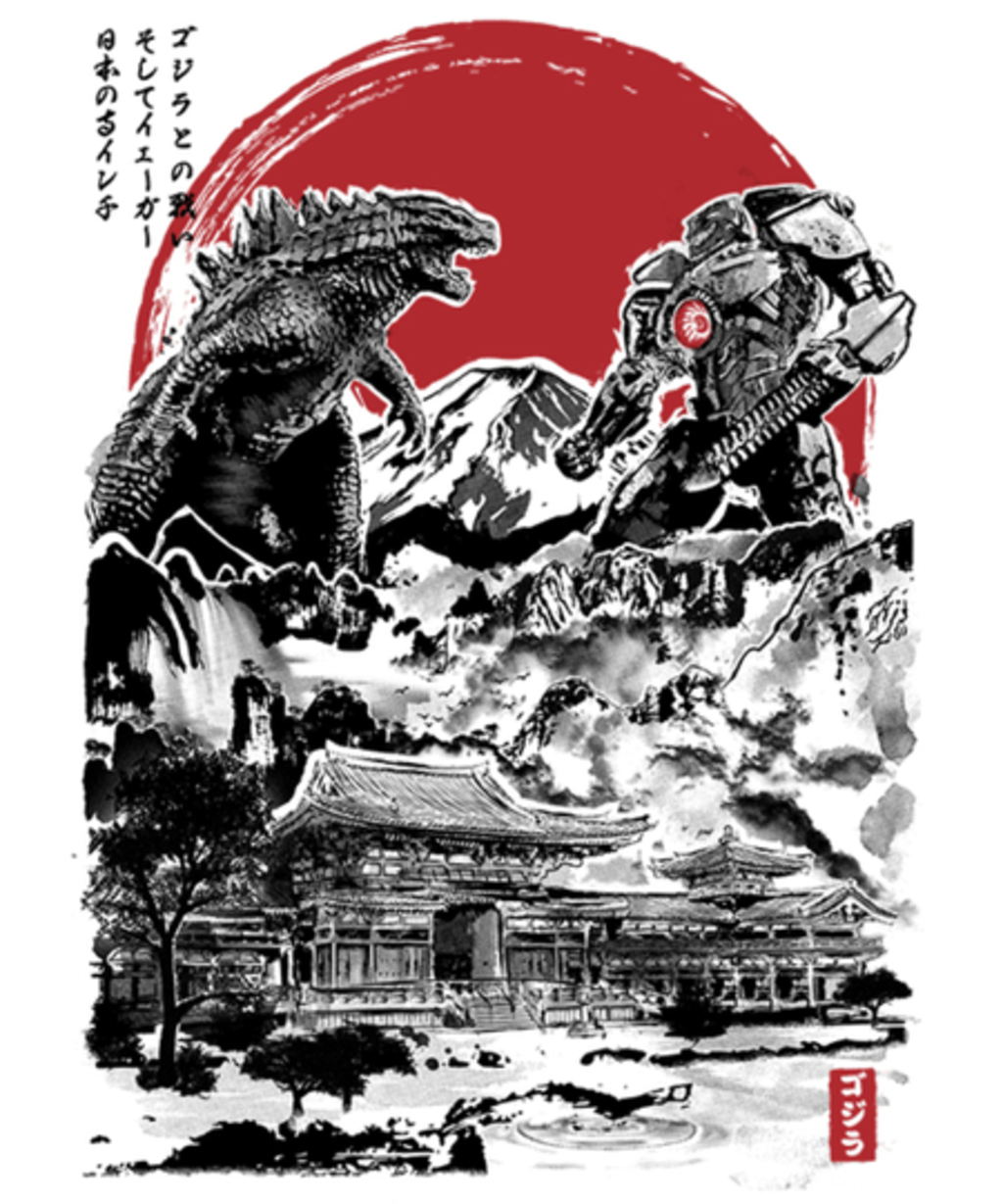 Qwertee: Attack on Japanese Temple