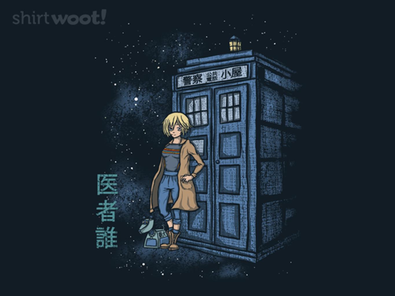 Woot!: Thirteen
