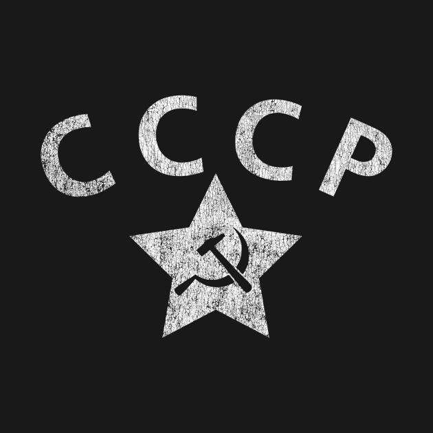 TeePublic: Vintage Russia CCCP Soviet Police