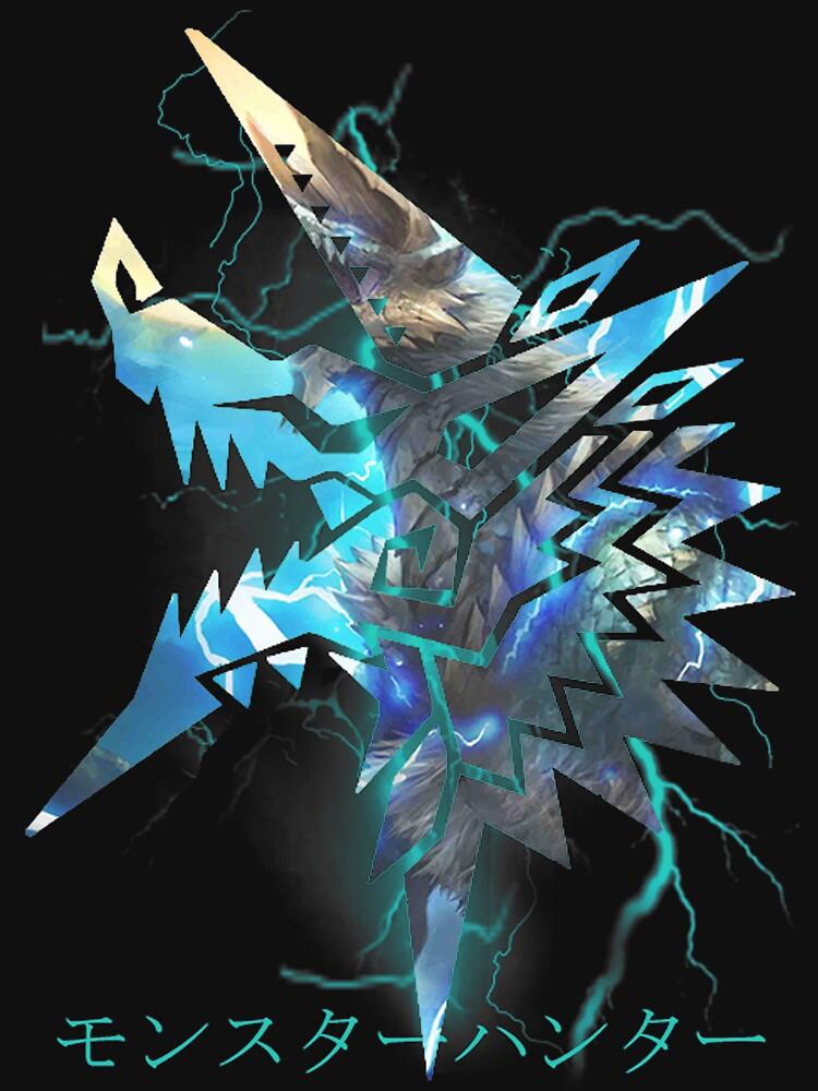 RedBubble: Monster Hunter - Zinogre