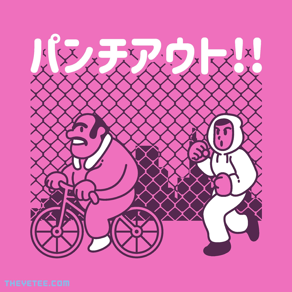 The Yetee: Bicycle Training