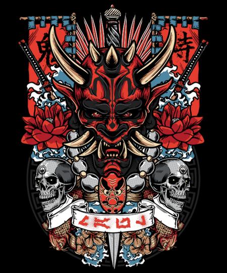 Qwertee: Dark Side Akuma