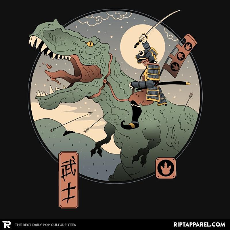 Ript: Jurassic Samurai