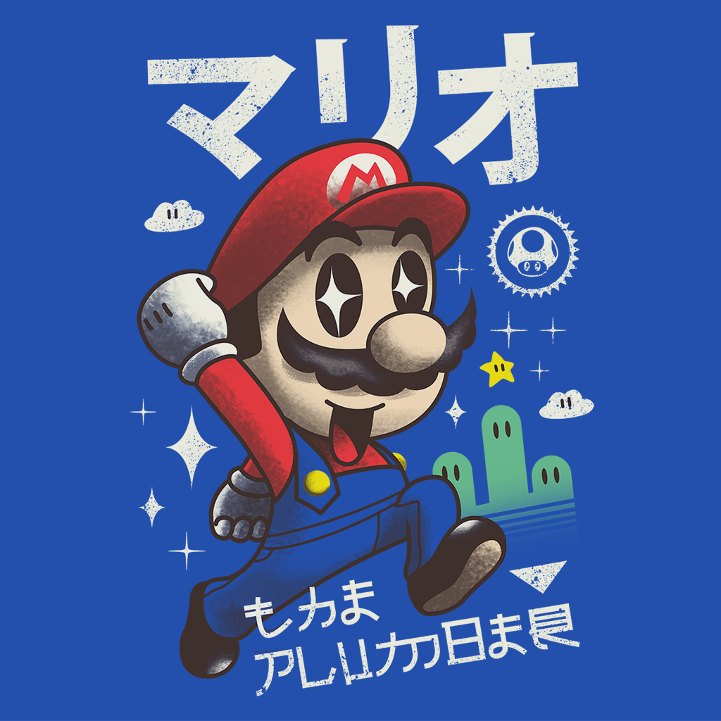 Pop-Up Tee: Kawaii Red Plumber