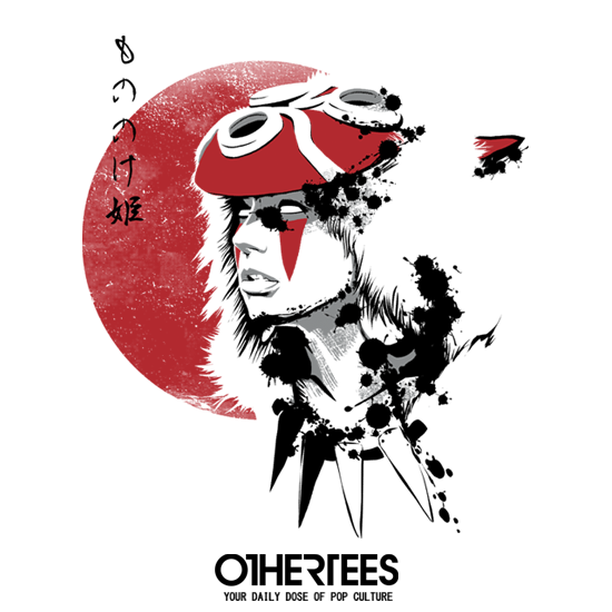 OtherTees: Red Sun Princess