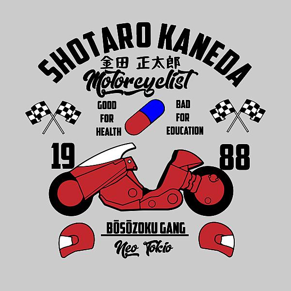 NeatoShop: Kaneda MC v2