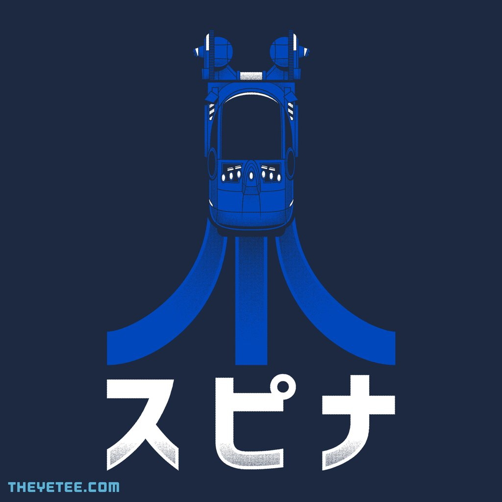 The Yetee: Spinner by Adam Howlett
