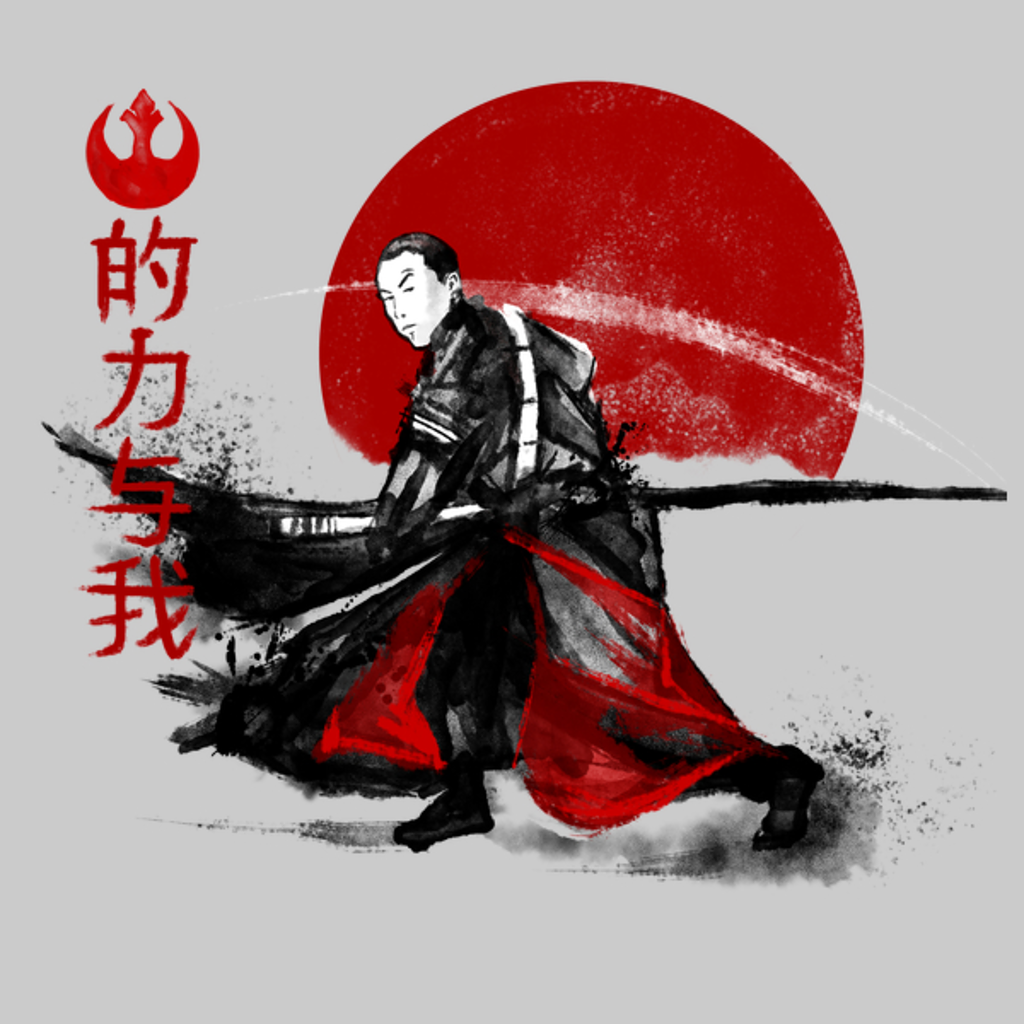 NeatoShop: Chirrut Ink
