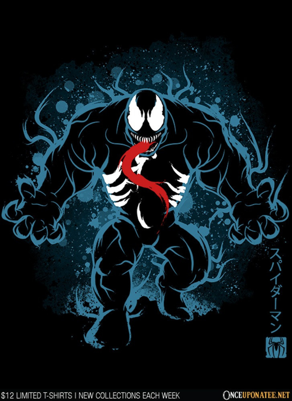 Once Upon a Tee: The Symbiote