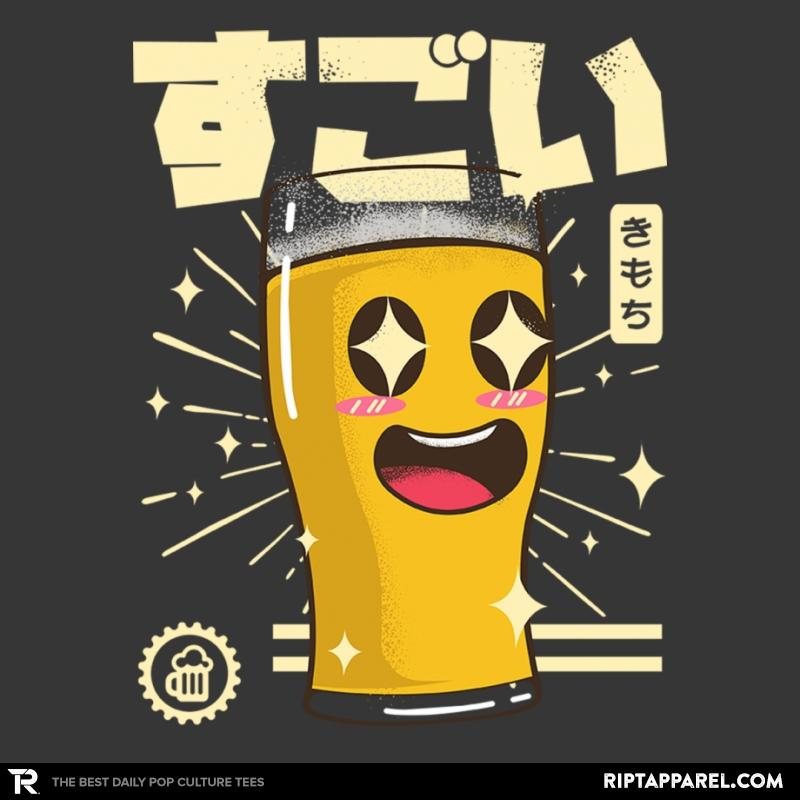 Ript: Awesome Glass Of Beer