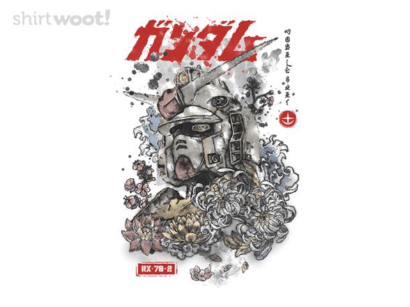 Woot!: Mobile Mecha