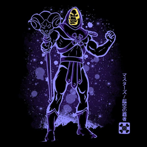 Once Upon a Tee: The Overlord of Evil