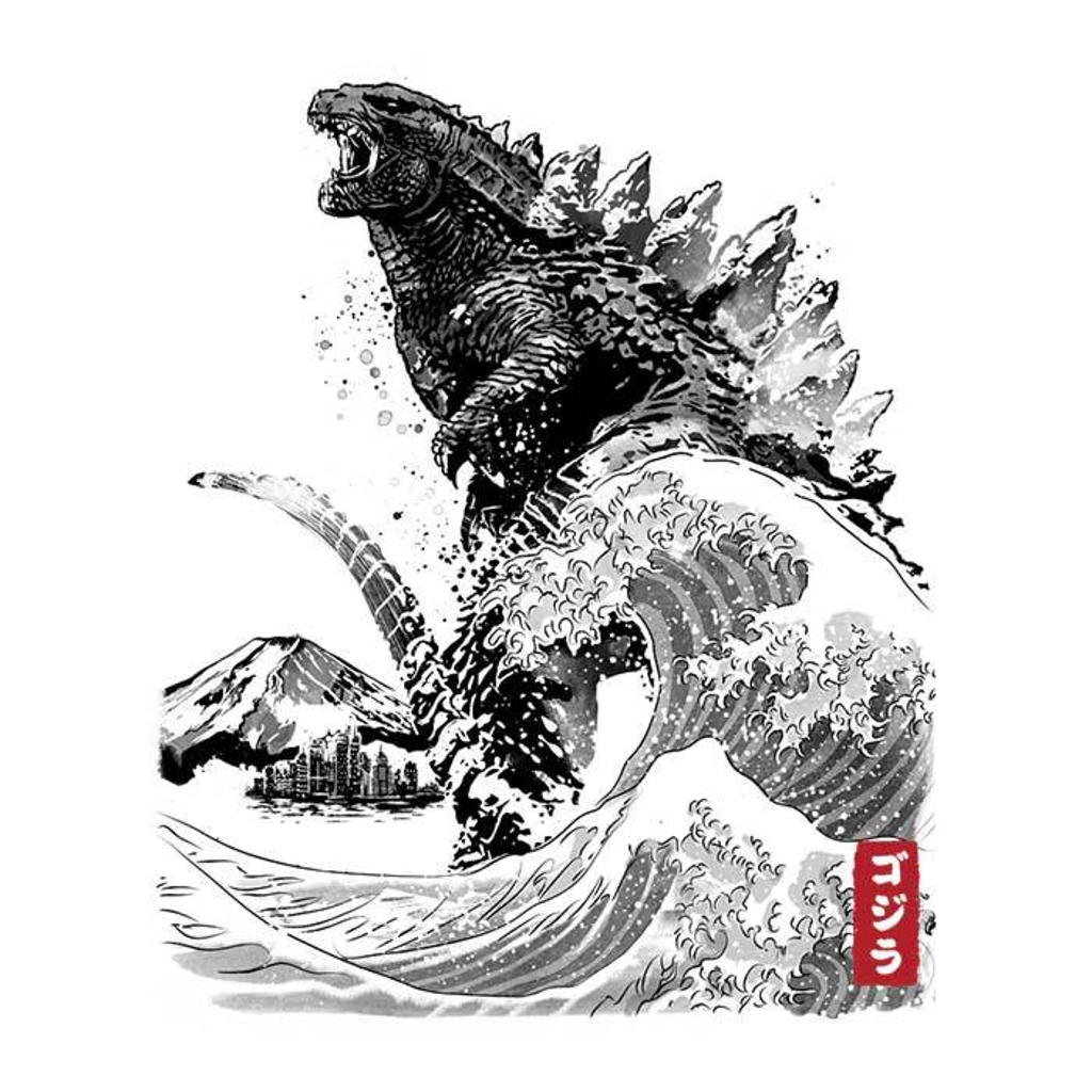 Once Upon a Tee: The Rise of Gojira