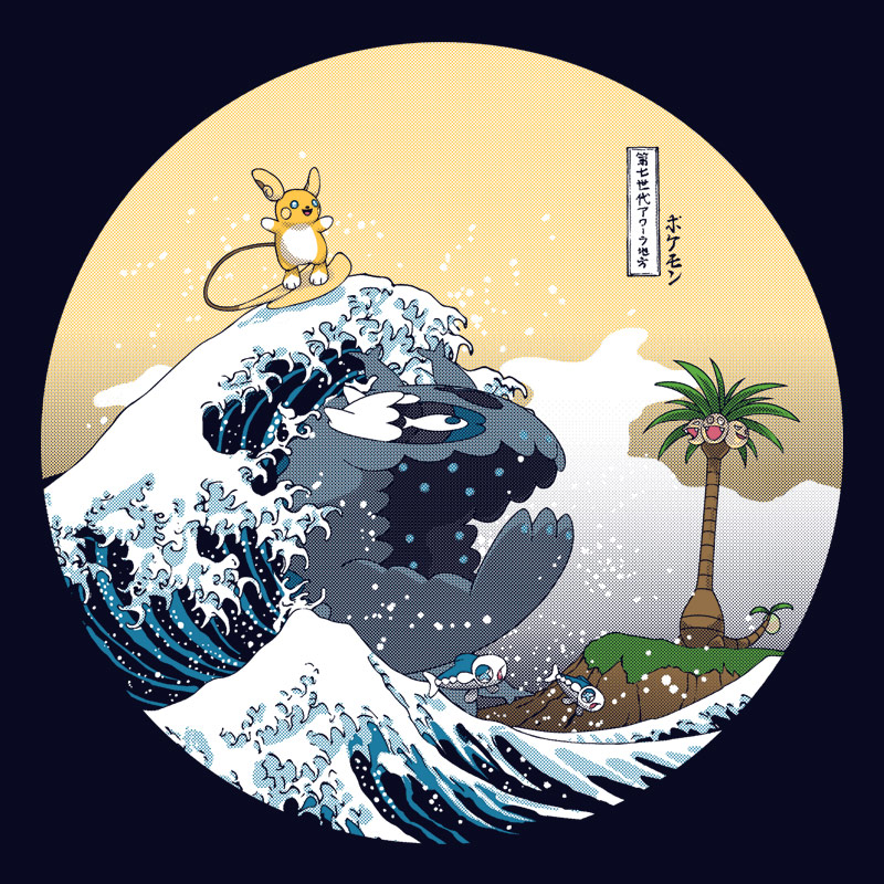 Pampling: The Great Wave off Alola