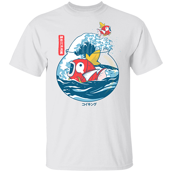 Pop-Up Tee: Fish Bowl Wave