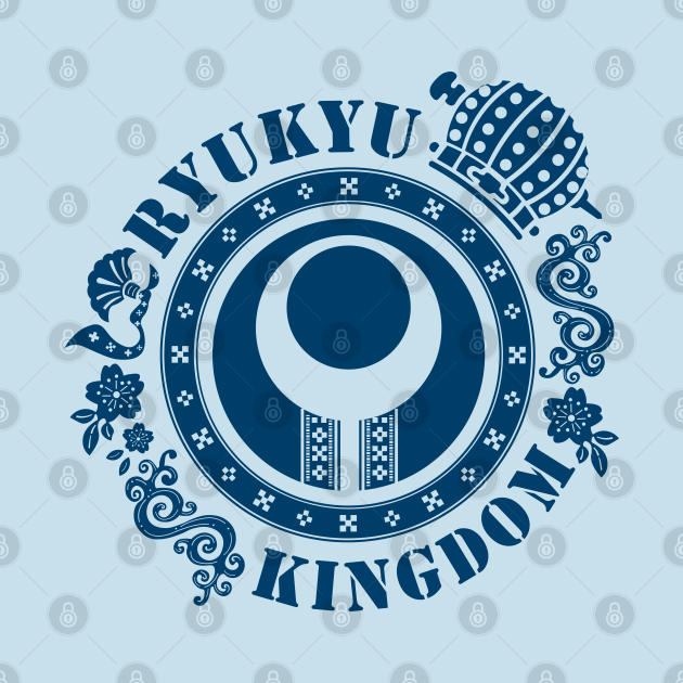 TeePublic: ryukyu kingdom Okinawa 琉球王国 沖縄Tシャツお土産沖縄県人会金城上原大城