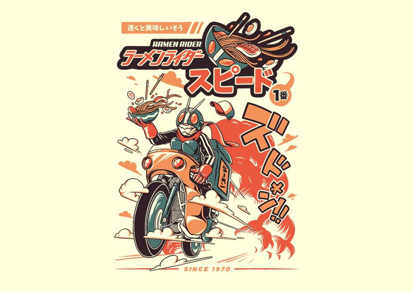 TeeFury: Ramen Rider