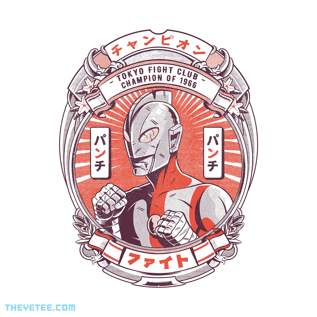 The Yetee: Tokyo Fight Club