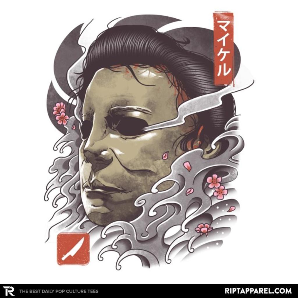 Ript: Oni Slasher Mask