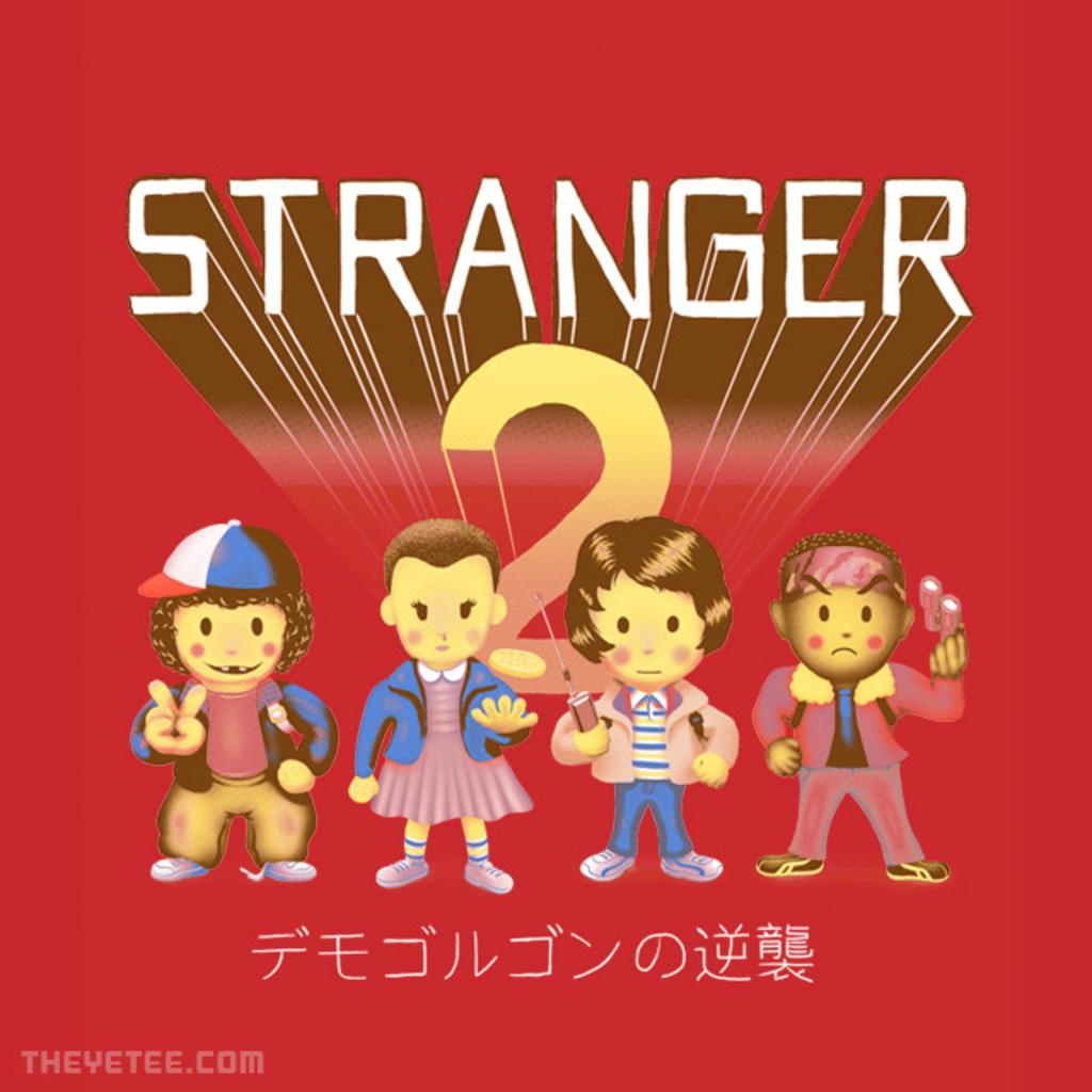 The Yetee: Stranger 2
