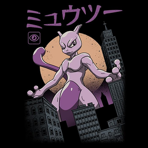 Once Upon a Tee: Psychic Kaiju