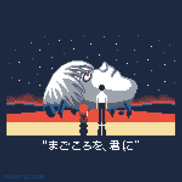 The Yetee: The End of Pixels