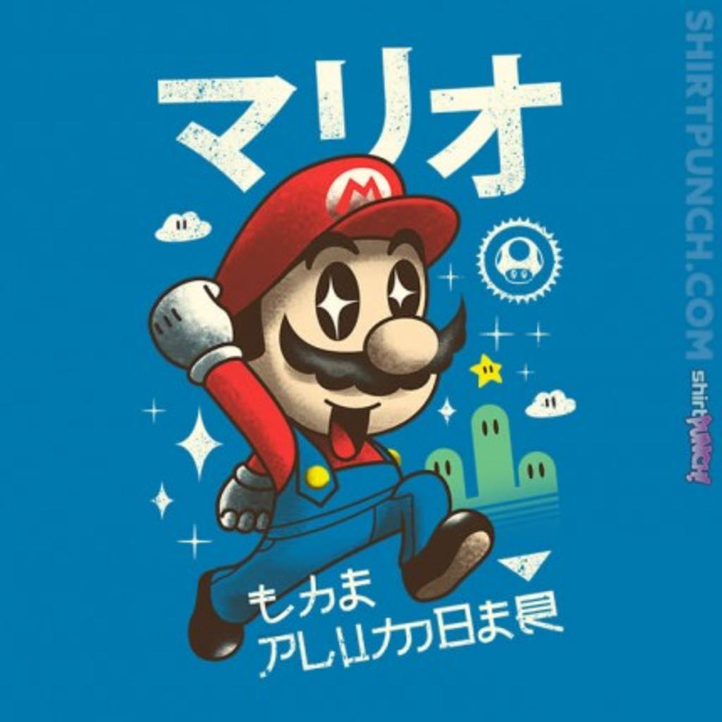 ShirtPunch: Kawaii Red Plumber