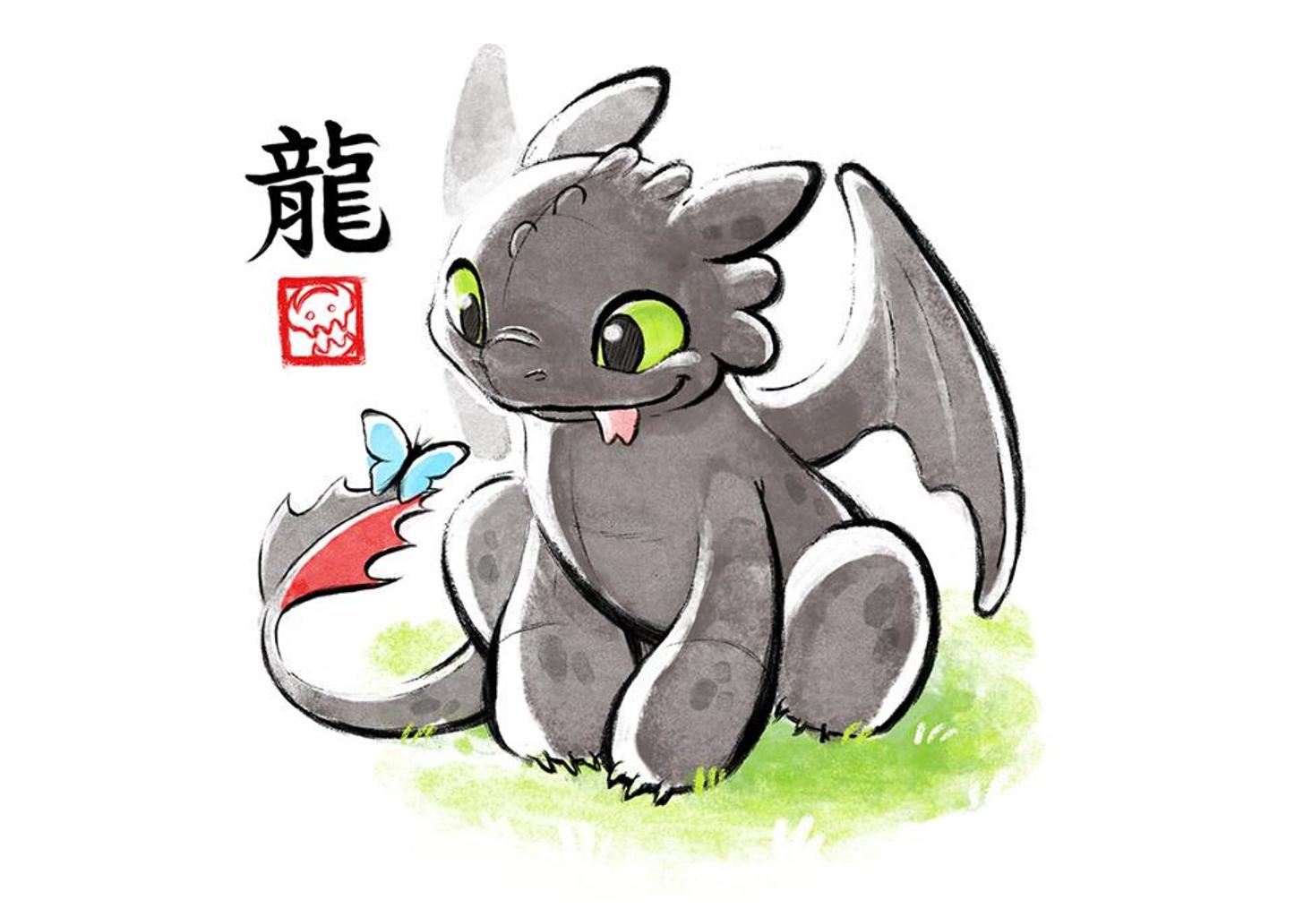 TeeFury: Inked Dragon
