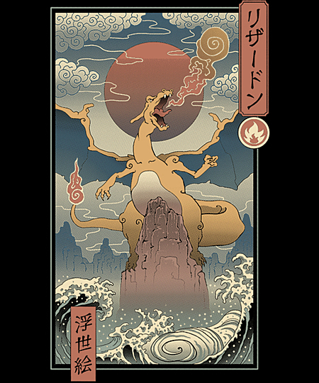 Qwertee: Fire Dragon Ukiyo-e